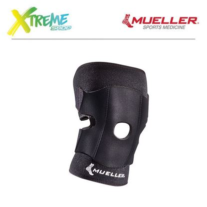 Regulowany stabilizator kolana Mueller 57227